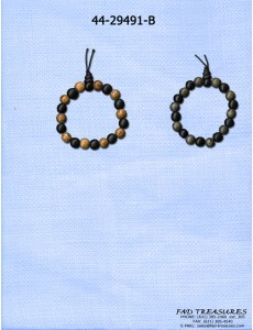 Wood Bead Bracelet (Brown Or Gray Alternating With Black No Charm)