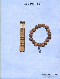 2 Piece Set Elastic Wood Chinese Beads Bracelet