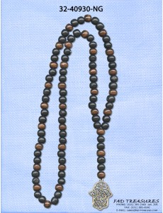 Rosary Gold Hamsa Black/Brown Beads Necklace